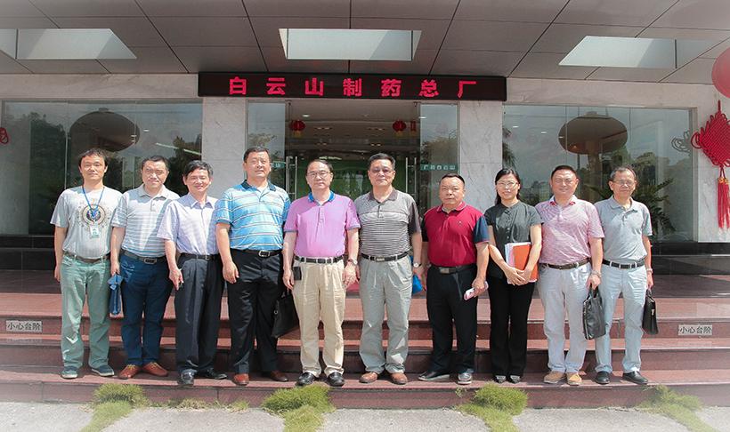 广州市工信委张宏伟副主任一行到白云山制药总厂调研