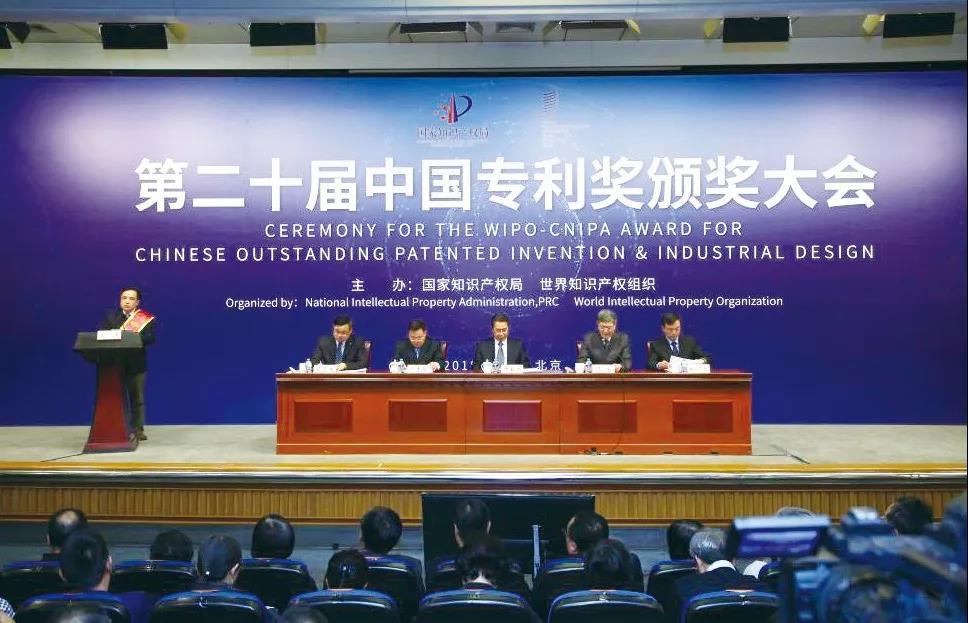 领跑抗ED之路 白云山金戈伟哥获第二十届中国专利优秀奖