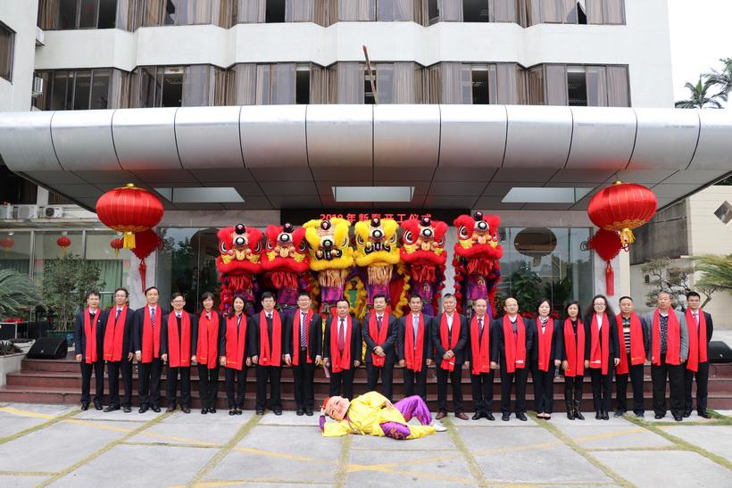 金猪送福 开工大吉——白云山制药总厂举行2019年新春开工仪式