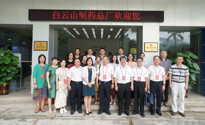 广州市人大社工委主任谢博能率人大代表团到白云山制药总厂视察