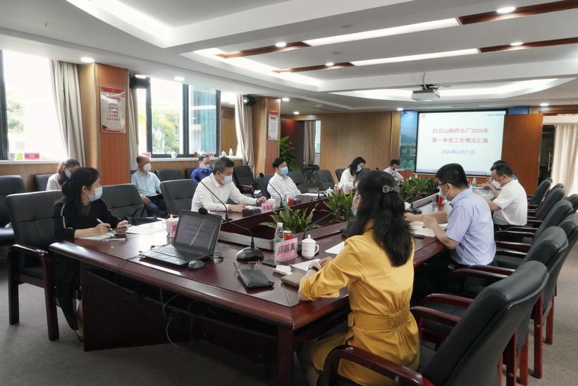 李楚源书记率队调研 助推白云山制药总厂高质量发展