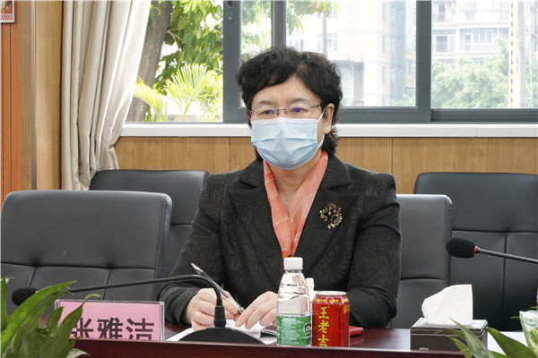 广州市政协副主席、市医疗保障局局长张雅洁一行到广药集团白云山制药总厂调研