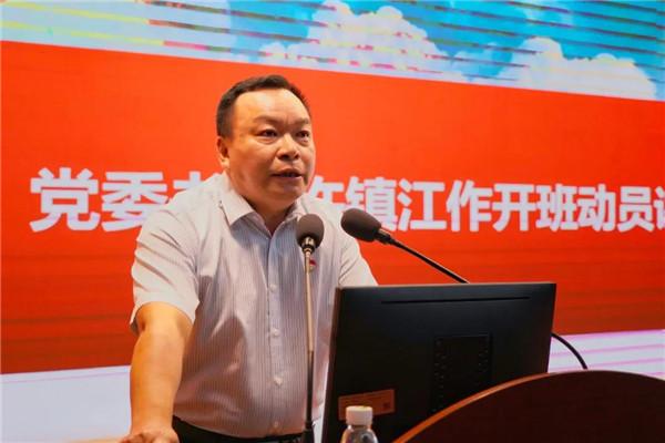 龙8国long8制药总厂党务工作者暨党员集中培训班成功举办