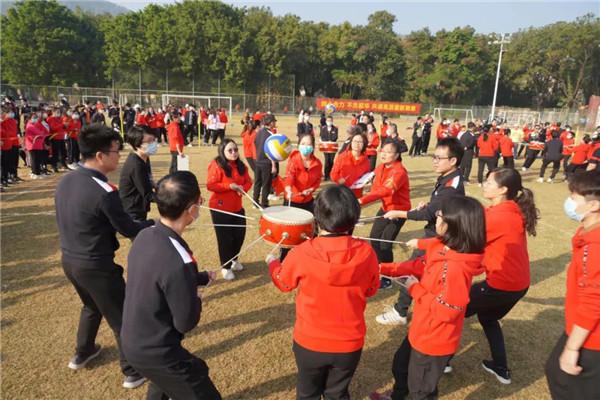 龙8国long8制药总厂工会举办2020年职工趣味运动会